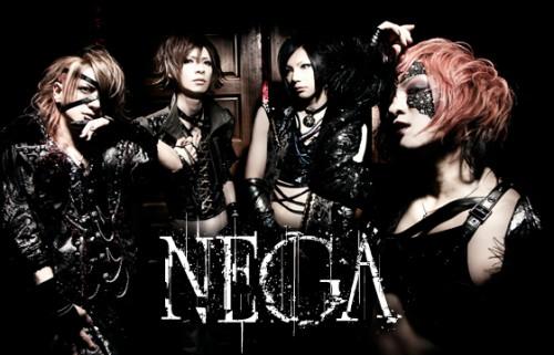 NeGa - Logo