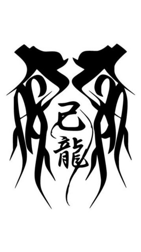 Kiryu - Logo