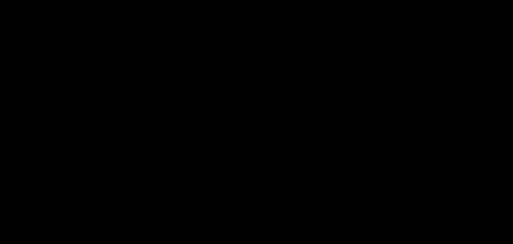 Sylvaine - Logo